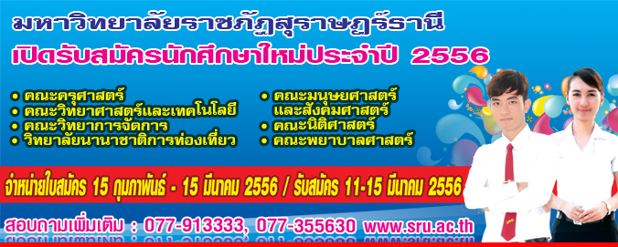 banner_open_student56