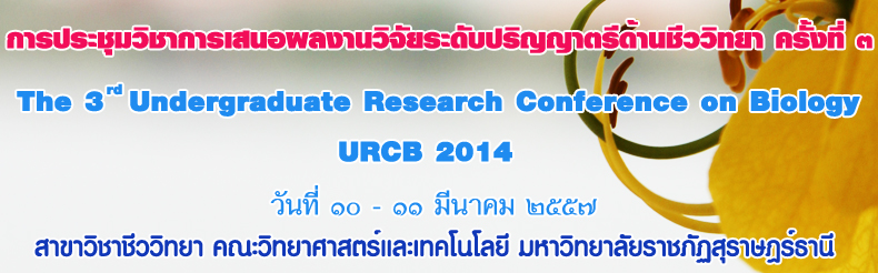 header-urcb2014